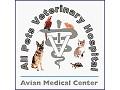 All Pets Veterinary Hospital, Fairfax - logo